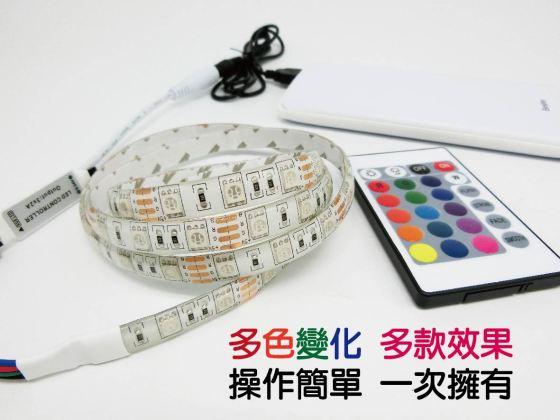 USB/七彩霓虹LED燈條/LED燈條/LED/燈條/燈/照明