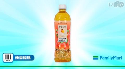 全家/FamilyMart Collection芒果冰茶