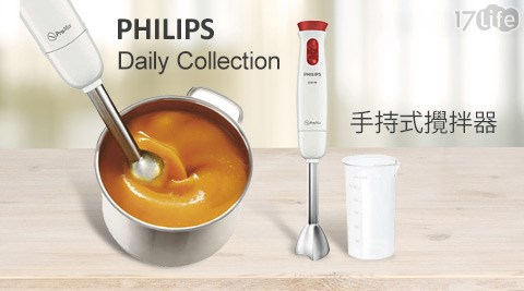 PHILIPS飛利浦/Daily Collection/手持式攪拌器/HR1621/福利品/PHILIPS/飛利浦/Daily Collection手持式攪拌器/攪拌器