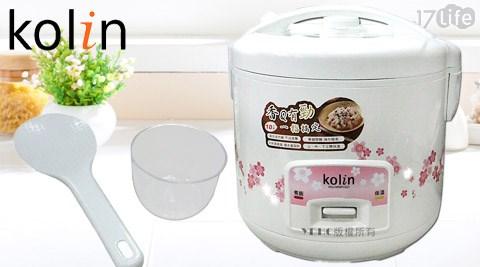 Kolin/歌林/10人份/電子鍋/機械式/ KNJ-MNR1021