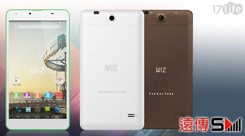 遠傳 /FarEastone /Smart 701 /6.95吋/四核/智慧手機
