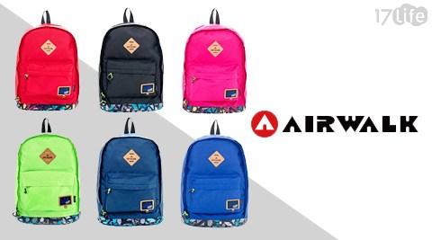 AIRWALK/後背包/彩漆防潑水輕量尼龍後背包/包包/背包/尼龍包
