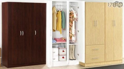 Hopma/北歐/衣櫃/收納/北歐家具/設計衣櫃