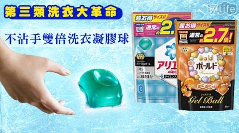 日本P&G寶僑/不沾手/雙倍洗衣凝膠球/洗衣凝膠球/寶僑/P&G/洗衣球