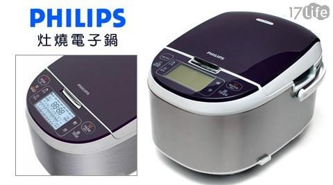 PHILIPS/飛利浦/灶燒/電子鍋/廚房家電/家電/電鍋