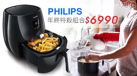 PHILIPS/飛利浦/健康/氣炸鍋/PHILIPS飛利浦/免油健康氣炸鍋/多功能烹調網籃/烹調網籃