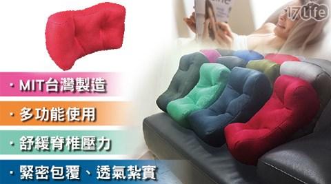 日本/人氣/3D/紓壓/靠腰足枕