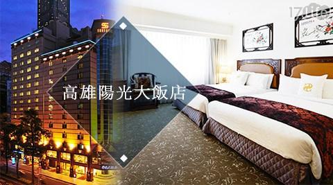 陽光大飯店/陽光/三多商圈/高雄/捷運站