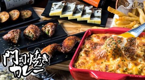 門司燒/きカレー/咖哩飯/日式