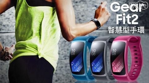Samsung /三星 /Gear Fit2 /智慧型/手環/SM-R360/藍芽手環/智慧手環