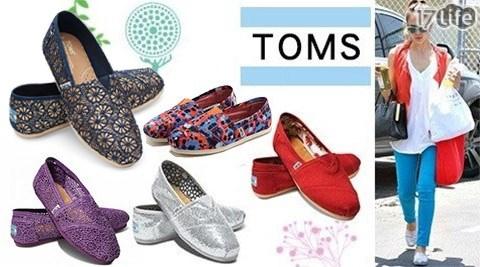 TOMS/懶人鞋/鞋/平底鞋/運動鞋/健走鞋
