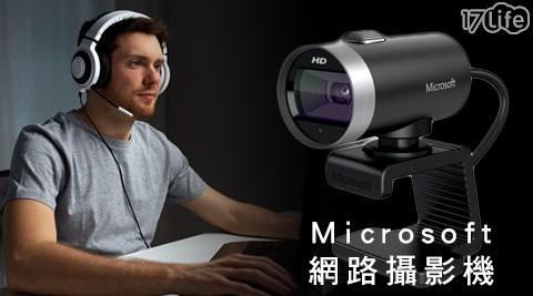 【Microsoft 微軟】/LifeCam Cinema /網路/攝影機