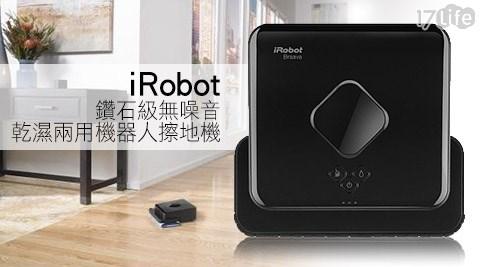 雙11/iRobot/Braava 380t/鑽石級/無噪音乾濕/兩用/機器人/擦地機