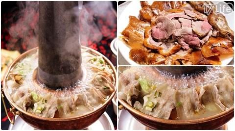 慶祥樓/烤鴨/中式/北平烤鴨/酸菜白肉/板橋