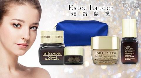 Estee Lauder/雅詩蘭黛/特潤超導經典熱銷商品組合/特潤超導/眼部修護霜/眼霜