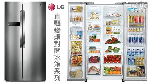 LG樂金/LG/樂金/直驅變頻/對開冰箱/ GR-BL78SV/GR-BL65S