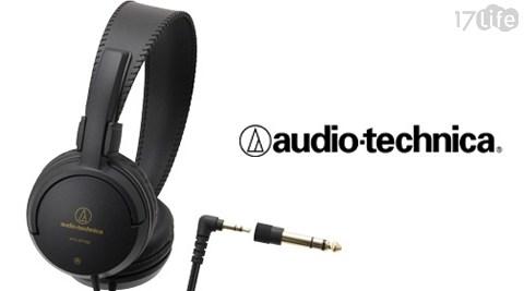 鐵三角 /ATH-EP100/樂器用/監聽/耳機