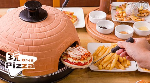 玩/one/Pizza/DIY/手作/大里/buffet/工業風/吃到飽