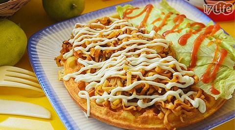 D&J鬆餅