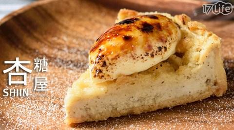 杏糖屋/無負擔/低熱量/義大利脆餅/比利時鬆餅