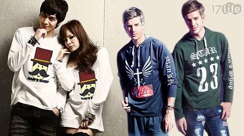 平均每件最低只要229元起(含運)即可享有台灣製純棉潮流連帽長袖T恤系列1件/2件/3件,款式:5星王牌23號/PEACE塗鴉/立體貼布/信仰十字架,均有顏色、尺寸可選。